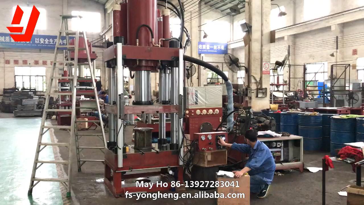 אישור CE Yongheng הידראולי 300 טון אחת מלטף הידראולי חמה עיתונות מכונת
