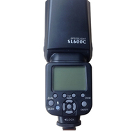 Holga Wireless Manual LCD Display Camera Flash Light Speedlite Speedlight For Canon