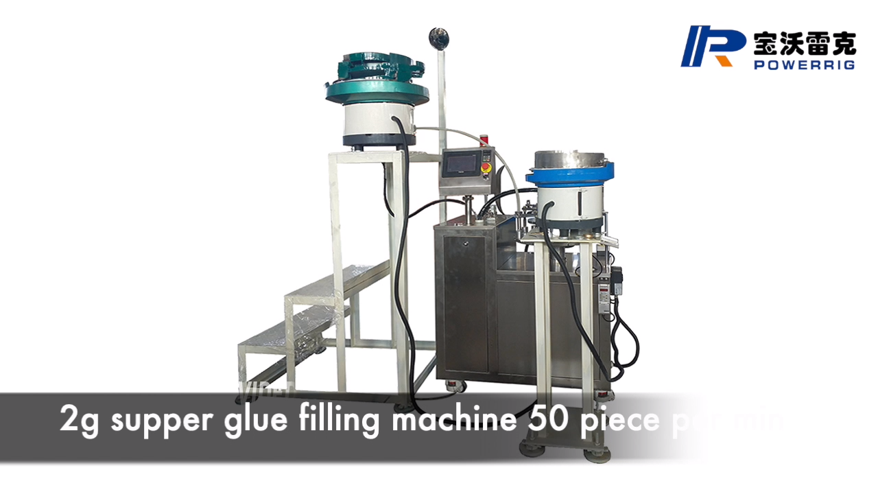 2gram super glue filling machine