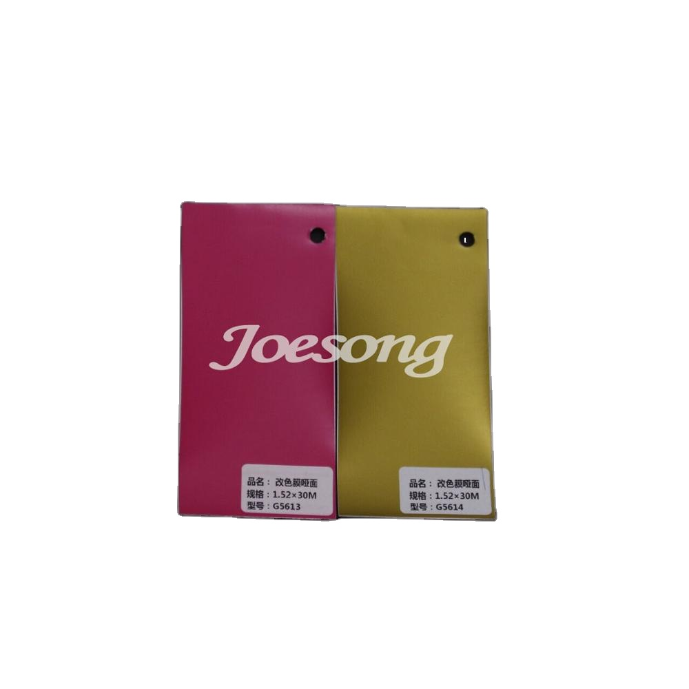 Joesong <strong>Hot</strong> Sell <strong>Car</strong> <strong>Stickers</strong> Gold and Silver Color Glossy Auto Decor Wrap