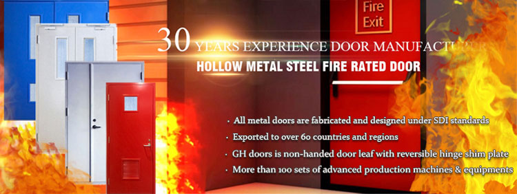 Golded house ( GH ) steel fire rated door product advantage