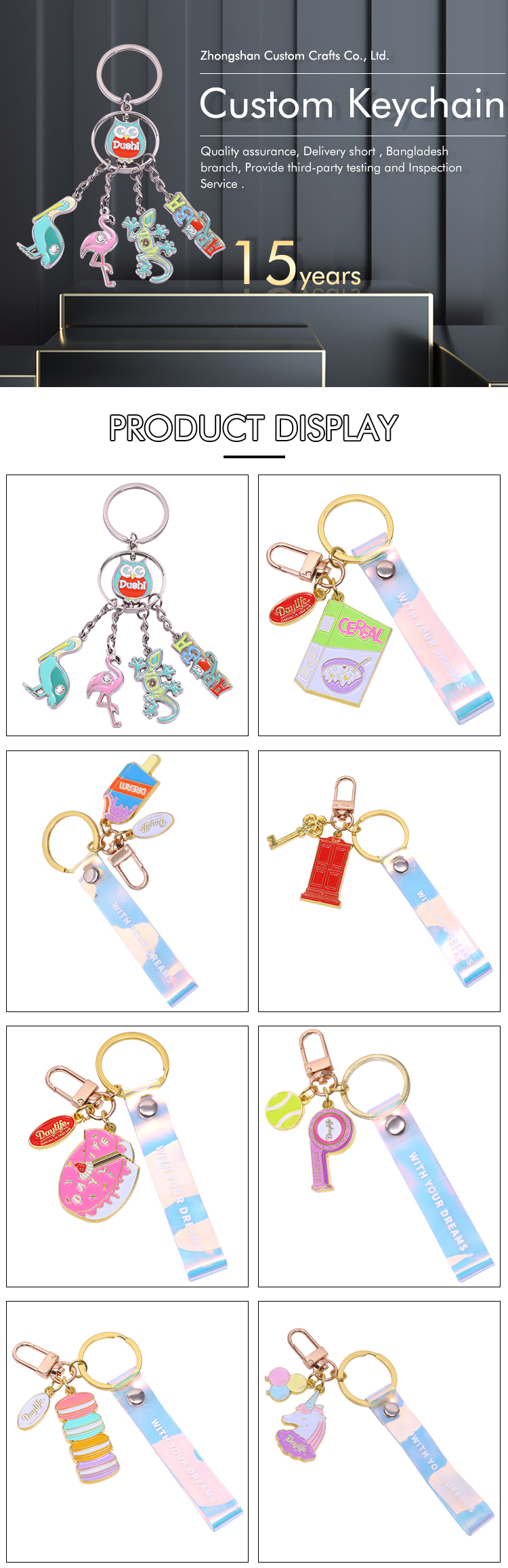 Wholesale Price Custom Made Leather Keychain Promotional MIlitary Metal KeyChain