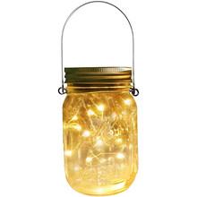 LEADLY Solar Mason Jar Lid светильник s 20 Led String Fairy Star Firefly Jar Lids светильник s для Mason Jar Декор Солнечный Laterns Настольный светильник(Китай)