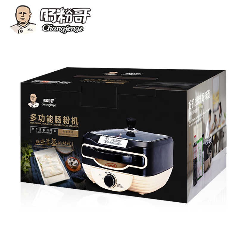 Multifunctional rice noodle roll steamer Type no.CFG-ZG1200G1B