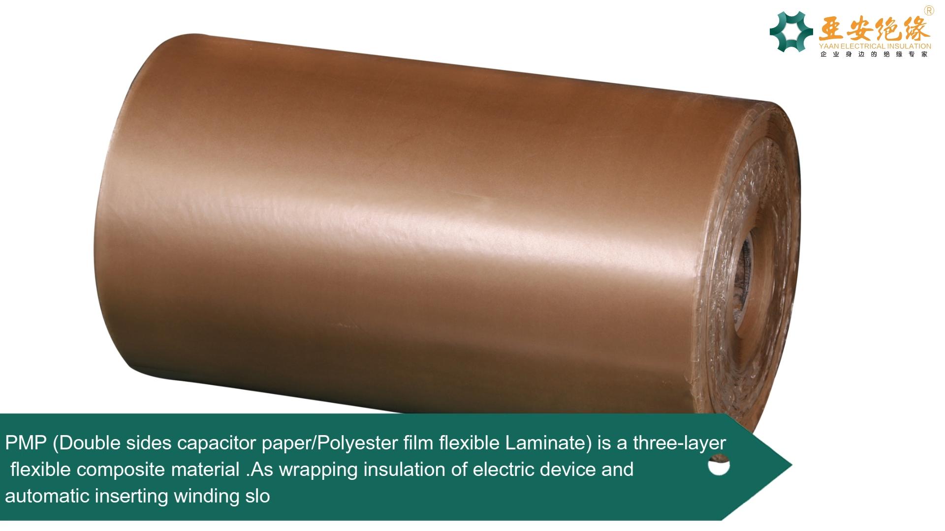 סיטונאי גמיש מרוכבים מיילר חשמל כוח חומר מנוע פוליאסטר בידוד סרט קבלים בידוד נייר pmp