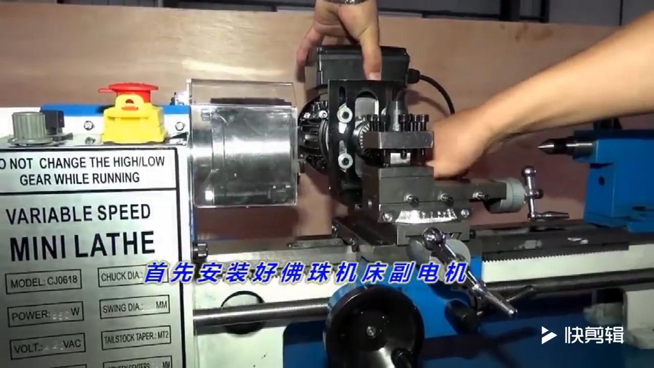 Mini tour à métaux numérique à vitesse Variable de contrôle de 550w 0618