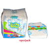 /product-detail/top-selling-pp-frontal-tape-cheapest-pe-film-sleepy-baby-diapers-1904127042.html