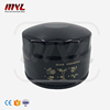 /product-detail/high-quality-auto-parts-oil-filter-for-jac-ruifeng-s5-oem-part-number-1010210gd052-62245094753.html