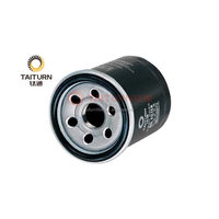 JX0811A Oil Filter