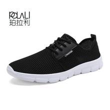 Мужские баскетбольные кроссовки, дышащие Нескользящие кроссовки, баскетбольные кроссовки, противоударные, дышащие, 2020(Китай)