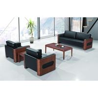 Greenfield Workplace Commercial Office+Sofas Furniture 1+1+3 Wooden Sofa Set Use In Modern Reception Room 6018B