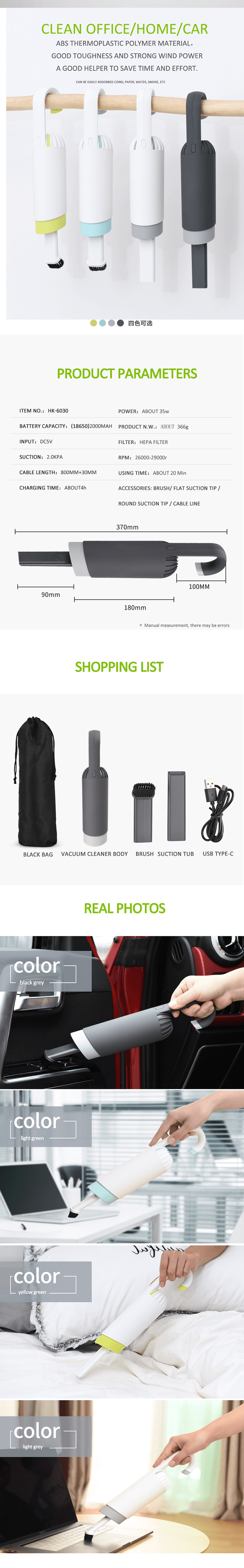 New Design Lightweight Panel Kitchen Crumb Fabric Portable Wireless Cordless Handheld Car Mini Vacuum Cleaner