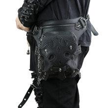 Поясная Сумка Norbinus, Готическая поясная сумка в стиле стимпанк для мужчин и женщин, сумка на плечо из искусственной кожи(Китай)