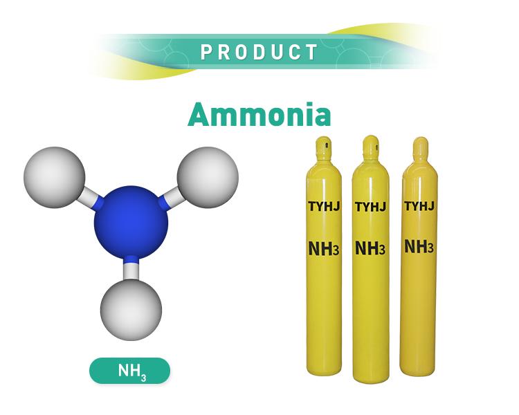 99.8% 99.999% 液体アンモニアシリンダーアンモニア NH3