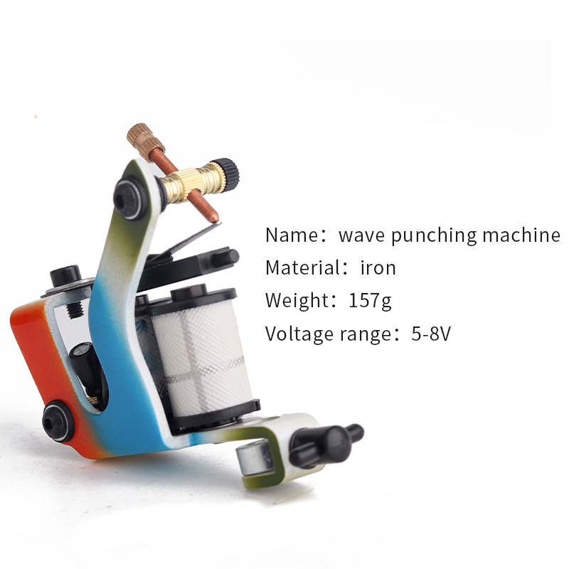Yilong wave punching tattoo machine iron