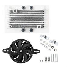 Масляный радиатор Электрический вентилятор для охлаждения радиатора радиатор двигателя подходит для 150cc 200cc 250cc китайский ATV Quad картинг Баг...(Китай)