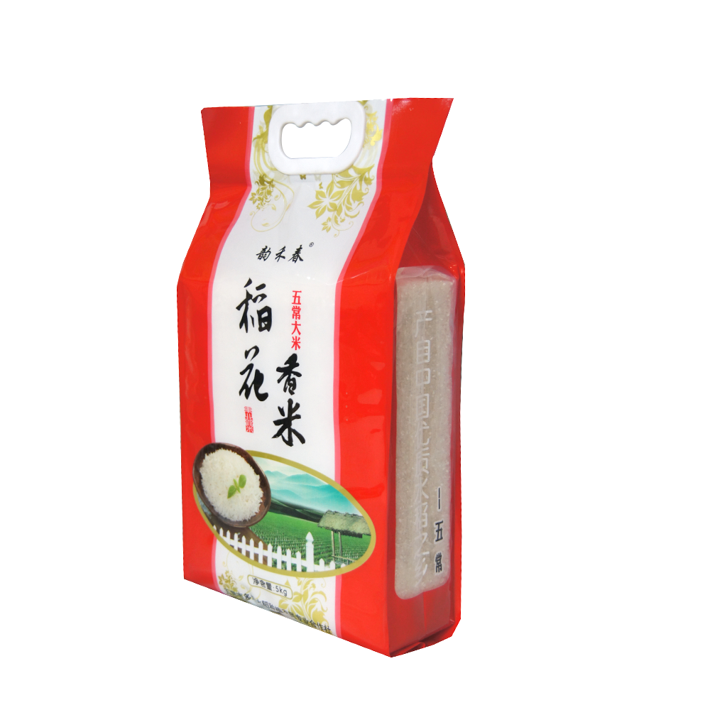 Manufacturer wholesale high quality natural healthy organic <strong>rice</strong>