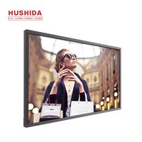 32 inch multi touch screen lcd poster display wall mount touch screen monitor