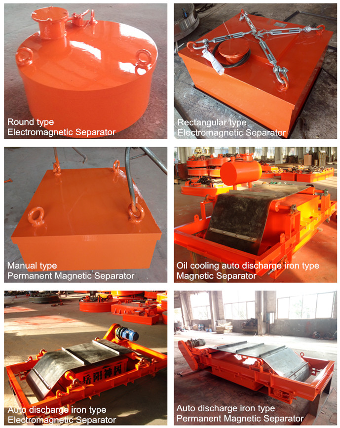 China Supplier Rcdb Self-cooling Suspension De-ironing Separator Electromagnetic Iron Separator
