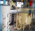rice bran solvent extraction plant machine