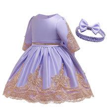 Детское платье; Летнее платье для маленьких девочек; Кружевное платье для крещения в испанском стиле для девочек; От 1 до 5 лет Одежда для дня ...(Китай)