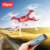 remote control cam UAV toy rc wifi camera electric flying toys quadrocopter