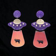 Donarsei 2019 Новая мода космический корабль НЛО акриловые серьги для женщин личности геометрические пришельцы блеск висячие серьги вечерние(Китай)