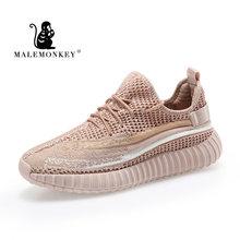 Женские кроссовки на шнуровке MALEMONKEY, модные летние сетчатые мягкие дышащие спортивные кроссовки, 013019, 2020(Китай)