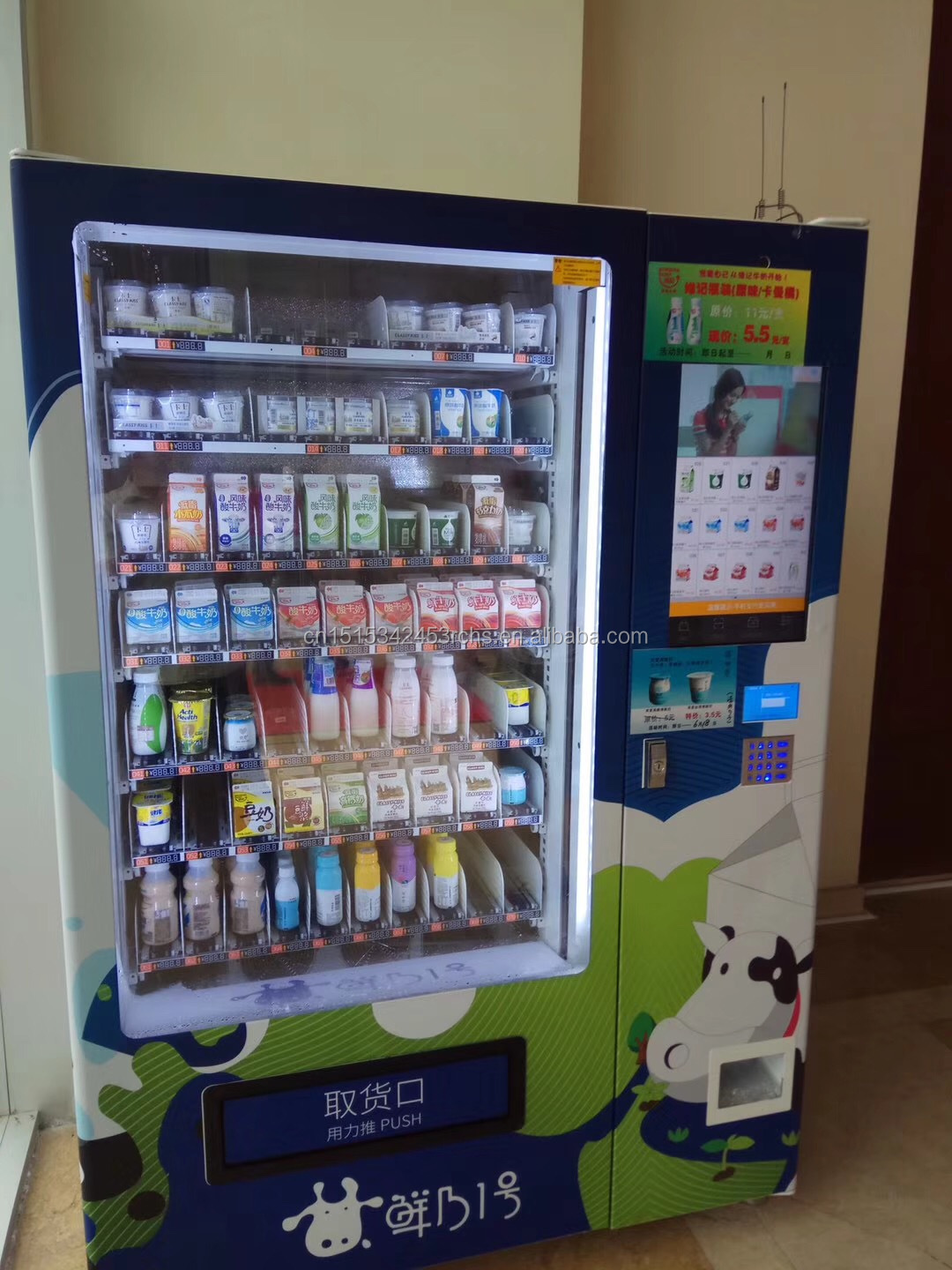 Hot sale snack and drink vending machine with CE certificate for school