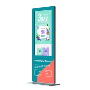 Hot ! 42 inch multifunctional advertising lcd double touch screen all in one pc kiosk printer price