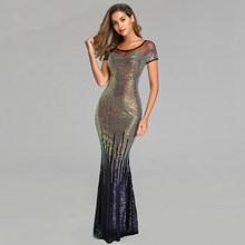 YIDINGZS Элегантное Длинное Вечернее Платье с открытой спиной, простое черное вечернее платье с блестками, YD100(Китай)
