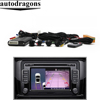 Autodragons 1080P Night Driving 3D Bird View Camera 360 Degree Panoramic Parking System For Car
