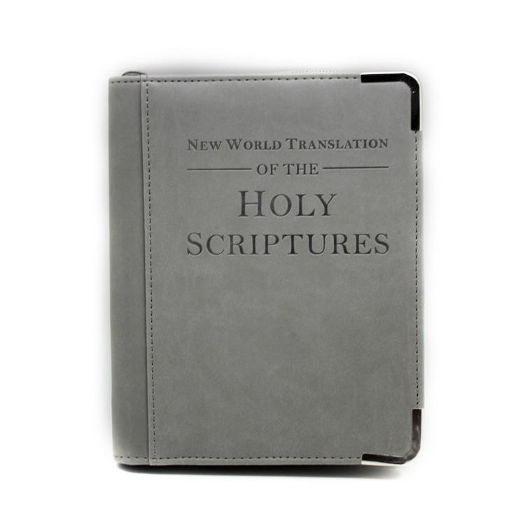 En Cuir Gaufré Personnalisé Couverture Bible