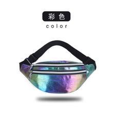 Голографические поясные сумки женские розовые серебряные поясные сумки женские поясные сумки черные геометрические поясные сумки лазерна...(Китай)