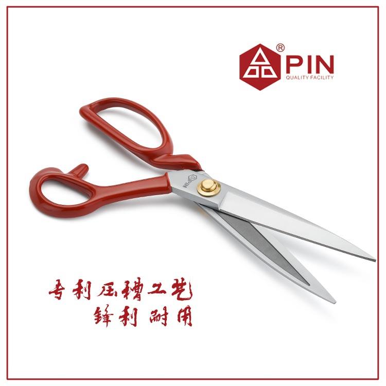 PIN-1104 High Quality Sharp PIN Brand Hybrid Steel Tailoring Clothing Scissors