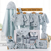 Thick Blue 22pc set