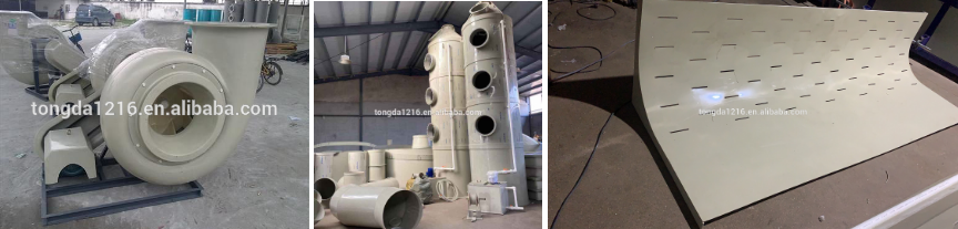 Waste Gas Treatment Device Air Treatment Device Washing Tower
