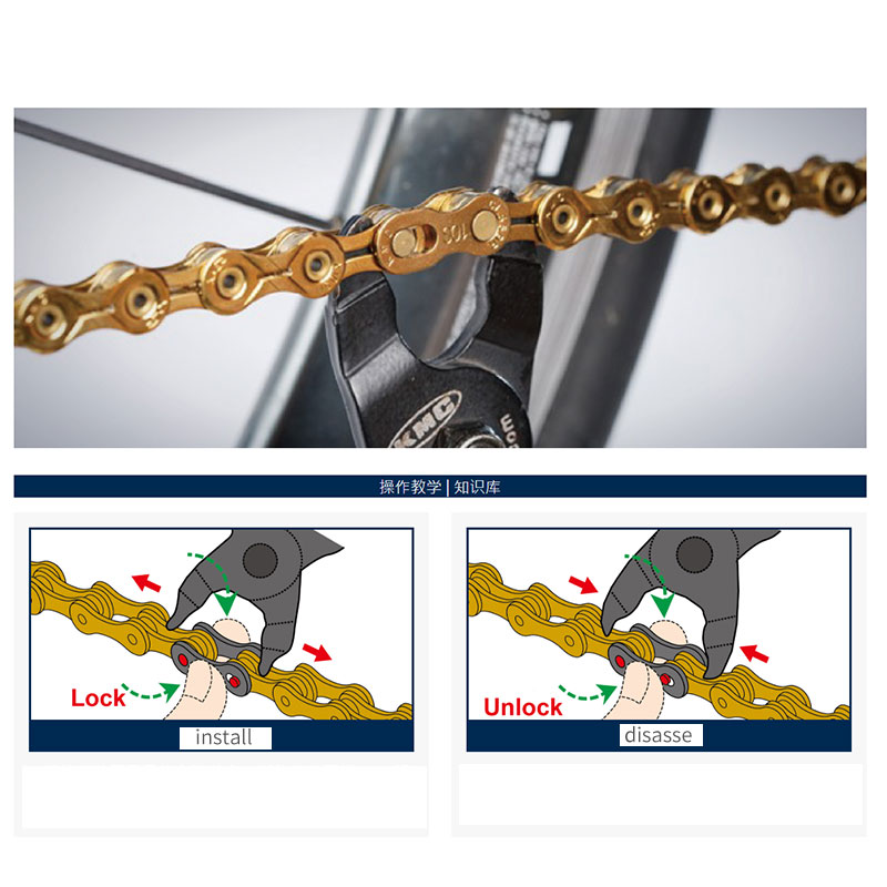 KMC high quality aluminum alloy silver gold wholesale series 6 7 8 9 10 11 Speed bicycle chain MTB Road bike chain