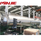 Ovaltine powder making machine vacuum belt dryer manufacturer