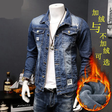 ผู้ผลิต Giacca Uomo Elegant ปุ่ม Turnhout Mens Light Denim Varsity Jacket