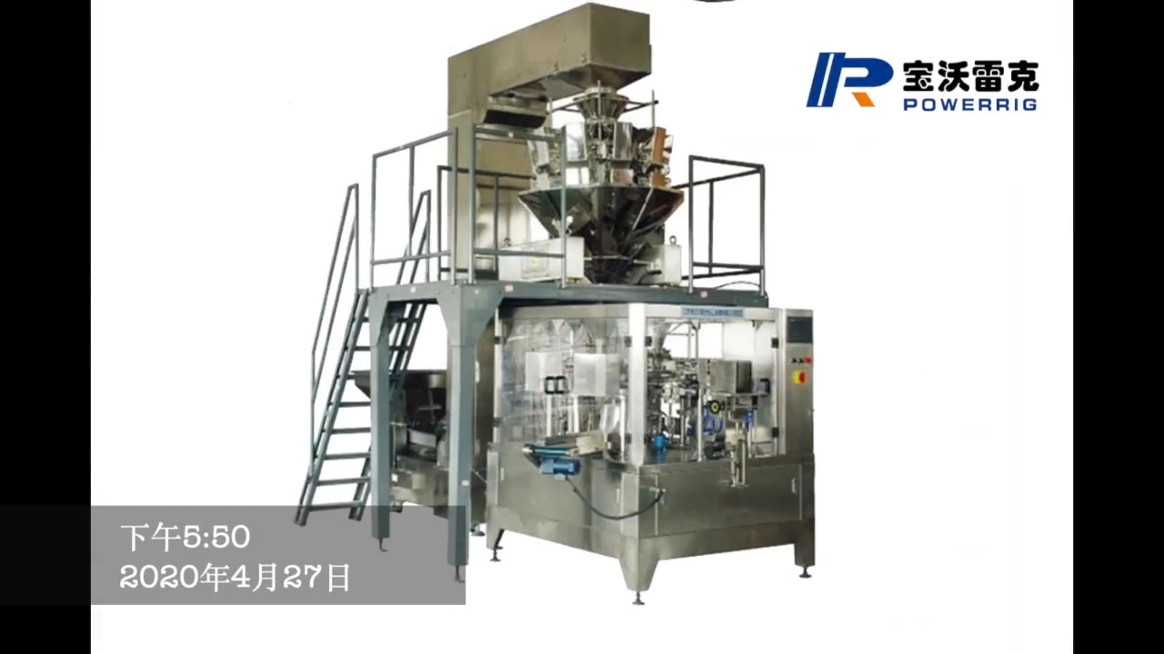 Full automatic bag pouch weighing filling sealing machine