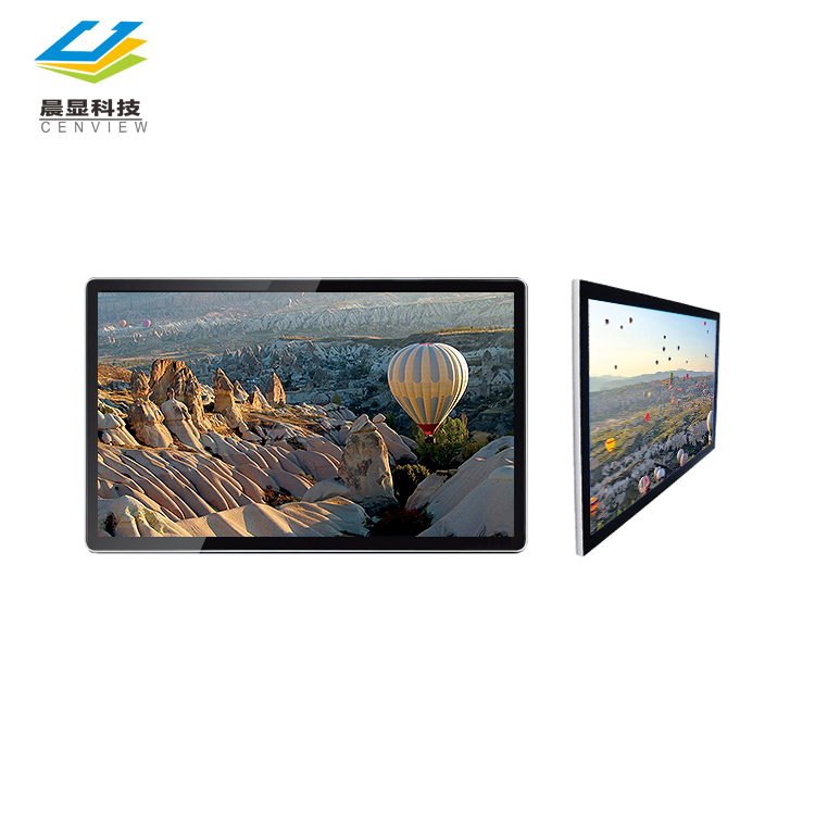 55 65 70 75 86 inch lcd video lcd wand android werbung display, digital signage media player