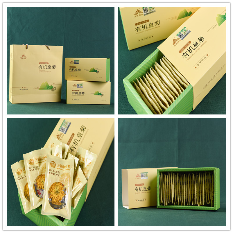 China Green Tea Chrysanthemum Tea Good For Health - 4uTea | 4uTea.com