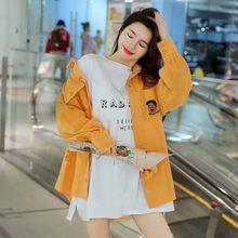 EGO джинсовая куртка для женщин 2020 новая Корейская версия свободная bf широкая Облегающая рубашка в западном стиле в длинном стиле модное пал...(Китай)