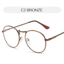 YOOSKE прозрачные оптические круглые очки, оправа для женщин и мужчин, ретро очки, оправы, прозрачные линзы, очки, черные, серебристые, Золотые о...(Китай)