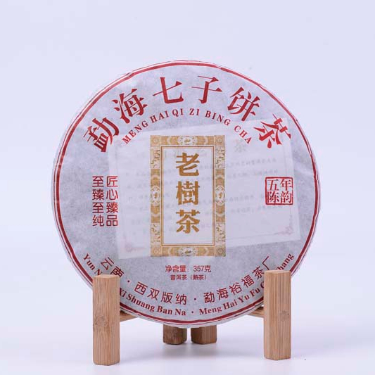 Chinese Gift Box Packaging Tea Beauty Slimming Detox Puer Tea - 4uTea | 4uTea.com