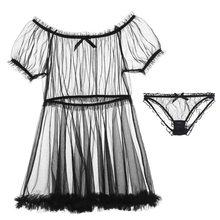Сексуальное нижнее белье в горошек, кружевное, с открытыми плечами, перспектива, Эротическое нижнее белье, сексуальные костюмы Kawaii, милое ни...(Китай)
