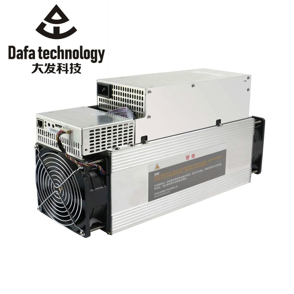Whatsminer M21S Bitcoin ASIC Miner 56TH/s 60 W/T