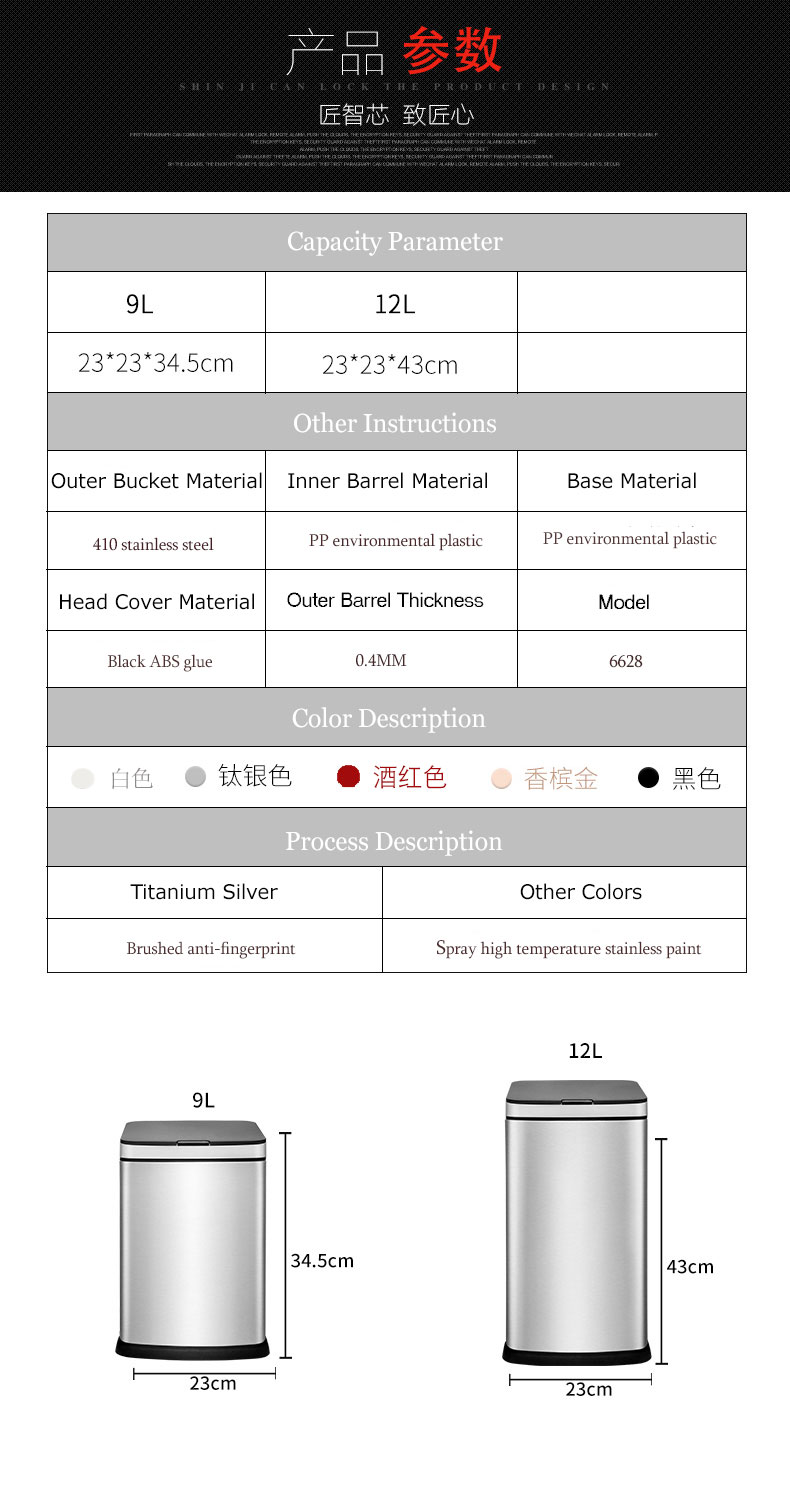 New design hotel room metal waste bin