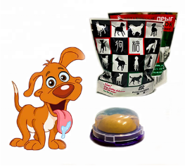 Hot sale worldwide new full nutrition delicious dog snacks food candy puppy suger bowl